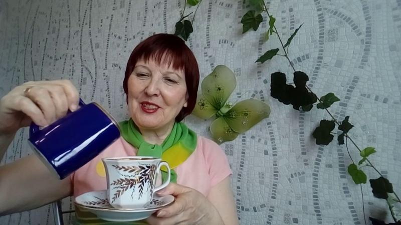 Хотите кофе так как я люблю Дуванова Зинаида Фёдоровна