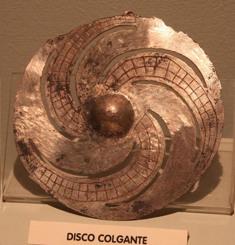 Галактический диск - о древнем артефакте, найденном в Южной Америке
