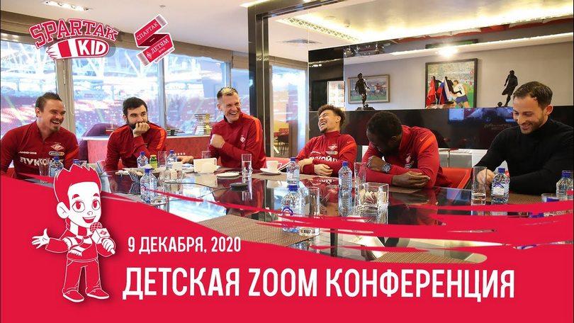 Тедеско, Джикия, Ларссон, Мозес и Ещенко отвечают на вопросы детей (Видео)