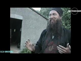 Неверие верующих. Часть 1
