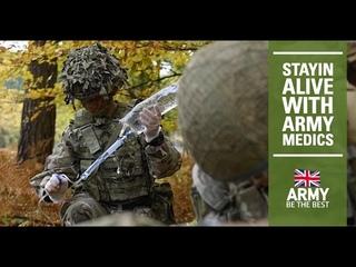 16 Medical Regiment (British Army) - Stayin' Alive with Army Medics