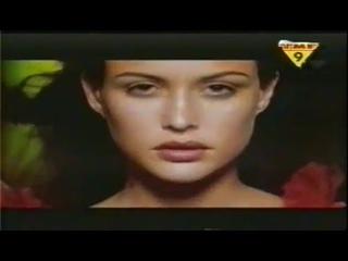 TMF Video Yearmix 1997