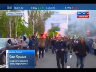 Донецк 28 04 2014