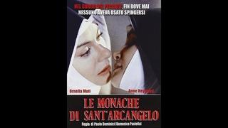 Монахини из Сант Арканджело.