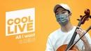 쿨룩 LIVE ▷ 호피폴라 'all i want' 원곡kodaline /DAY6의 키스 더 라디오 ㅣ KBS 210722방송