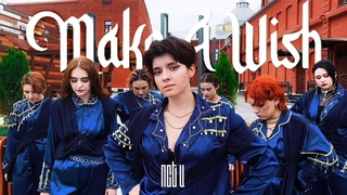 [K-POP IN PUBLIC RUSSIA] NCT U 엔시티 유 'Make A Wish (Birthday Song)' | Dance Cover By GLOOMY