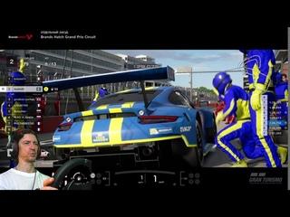 Для КОСТЯНА! Onboard повтор Brands Hatch | Gran Turismo™SPORT  Mercedes-Benz AMG GT3