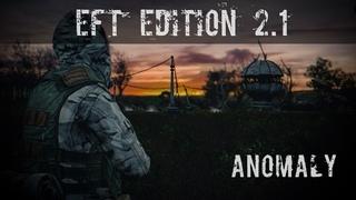 EFT Edition  + DEAD ZONE - Рассвет (Anomaly) ⭕ Интерактивный .