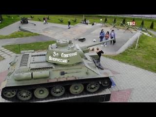 Сегодня война. Специальный репортаж