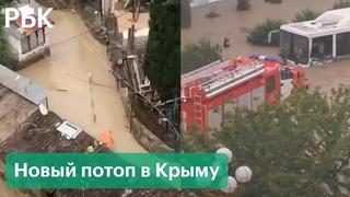 Крым снова топит: сильные дожди в Ялте и сход селевого потока в Бахчисарае. Видео
