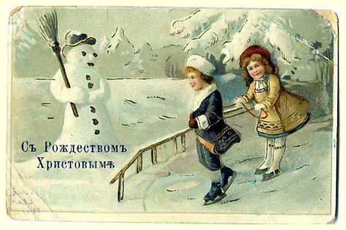 Рождественские дореволюционные открытки, изображение №15