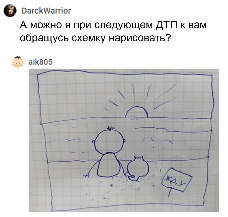 https://sun9-49.userapi.com/CKopmV49P-KuRE-0kNTYsvFDQjY7c05ntt162w/WHyk8hgAyRQ.jpg