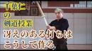 Kendo lessons of Chiba Masashi vol 2 HOW TO PERFORM SNAPPY STRIKES ⎪千葉仁の剣道授業 冴えのある打ちはこうして作る