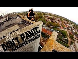 Alexander RusinoV | Don't Panic |