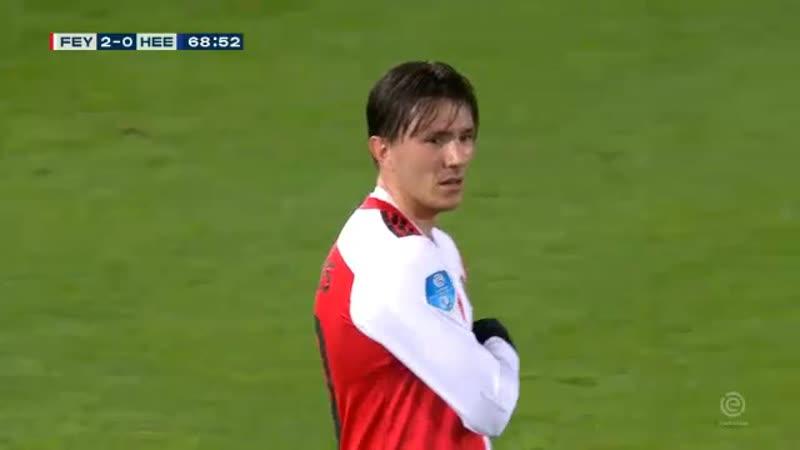 Фейеноорд Херенвен Eredivisie