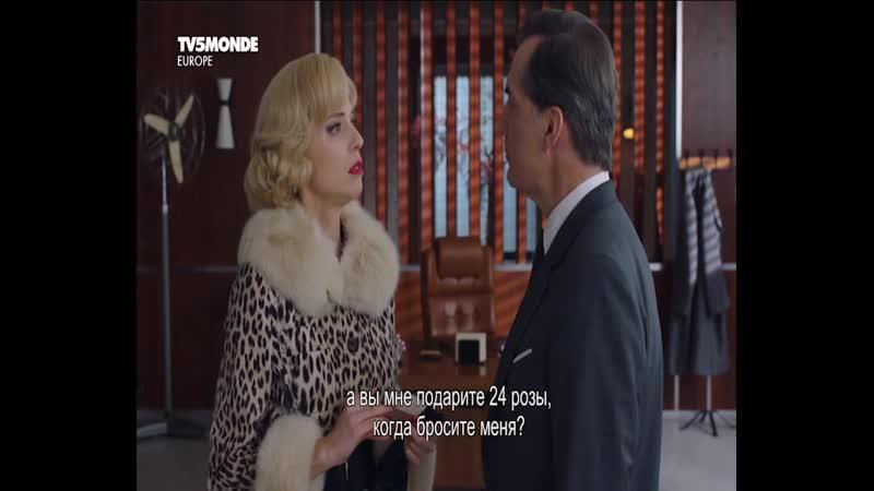 Загадочные Убийства Агаты Кристи По направлению к нулю Сезон 2 Серия 25