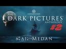 The Dark Pictures Man of Medan 2 Дюк, Рэк и Незваные гости