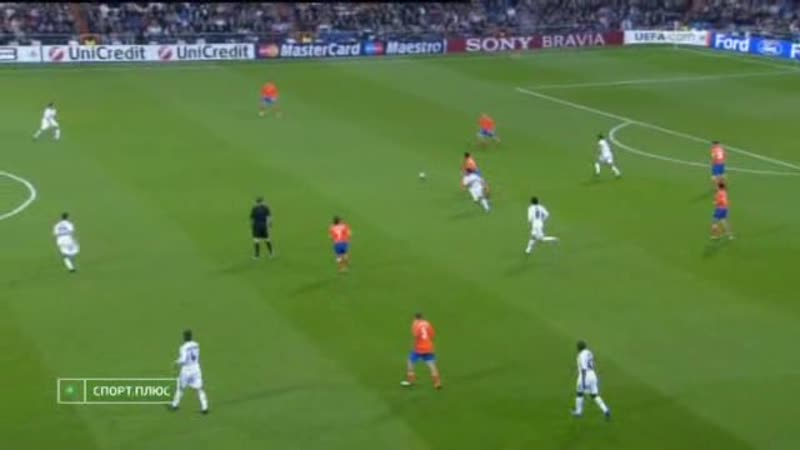 122 CL-2009/2010 Real Madrid - FC Zürich 1:0 (25.11.2009) HL
