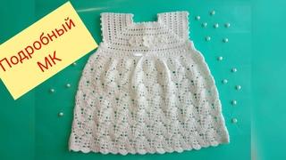 Детское вязаное платье на 0-3 месяца/Baby dress crochet