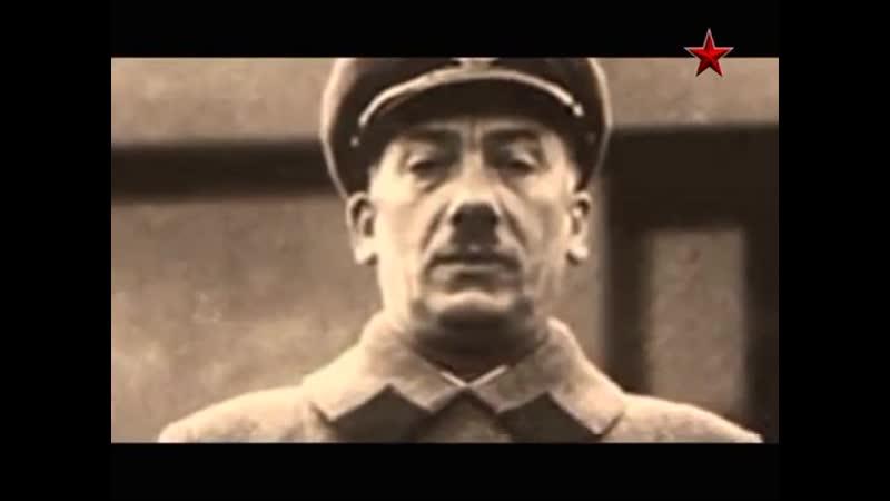 Предатели. Генрих Люшков