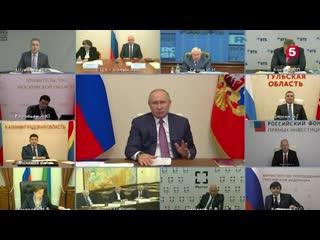 Путин объявил 2021 год Годом науки итехнологий