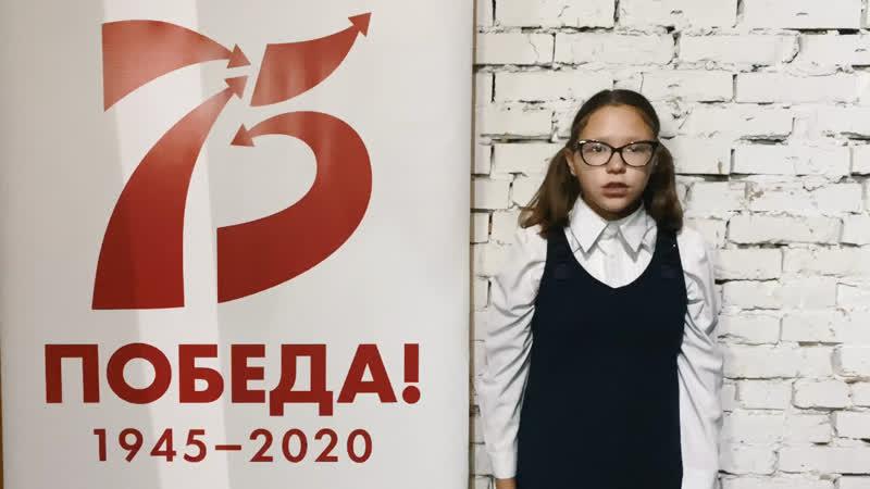 Софья Васильева участница студии художественного слова Затейник рук Д Н Барсукова