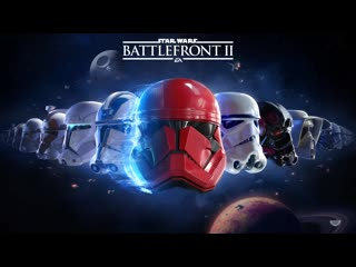STAR WARS Battlefront II - БЕСПЛАТНО в EPIC Games