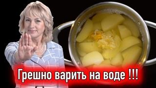 Вы всю жизнь готовили картофельное пюре неправильно! Мы подсмотрели, как делают маститые повара