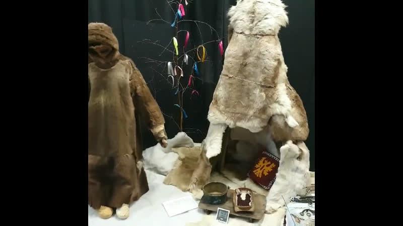 МАУ Экоцентр продолжает вас знакомить с экспозицией Культура и быт коренных малочисленных народов Западной Сибири