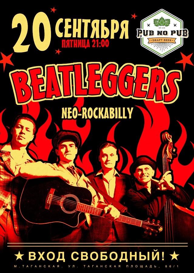 20.09 Beatleggers в Pub no Pub!