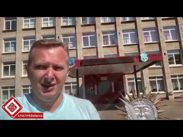 Директор Полоцкой школы №10 записал обращение к коллегам