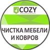 Чистка мебели авто  ковров уборка Казань