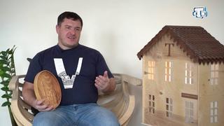 Мирас. Къырымтатар санатында терекнинъ омюри/Жизнь дерева в искусстве крымских татар.