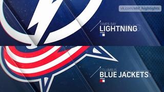 Tampa Bay Lightning vs Columbus Blue Jackets Jan 21, 2021 HIGHLIGHTS