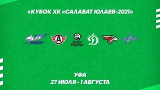 «Омские Ястребы» – МХК «Динамо»