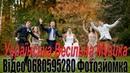 0680595280 Збірка 223 Весілля 2020 рік Українські Весільні Народні Пісні Музика Музиканти на Весілля