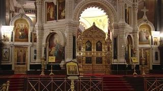 Божественная литургия 21 сентября 2021, Храм Христа Спасителя, г. Москва