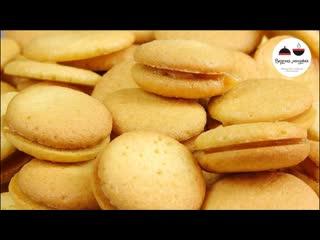 5 САМЫХ ПРОСТЫХ рецептов печенья! Как приготовить ПЕЧЕНЬЕ за 15 минут
