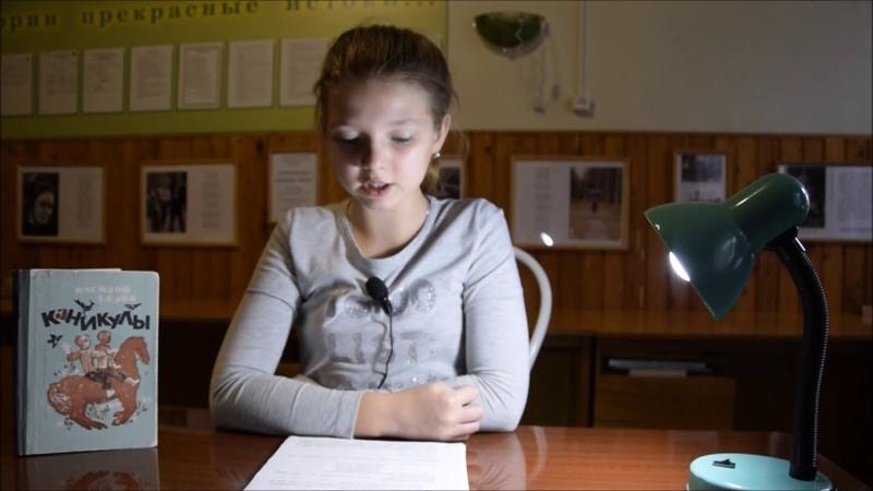Участница акции Читаем Белова Воронина Татьяна 11 лет об Пресс центр Земляки г Никольск
