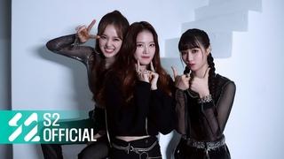 (H:)ISSUE📂 Ep.1 | 핫이슈(HOT ISSUE) 커버 영상 촬영 비하인드