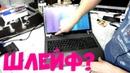 Диагностика и ремонт ноутбука Acer. Замена матрицы