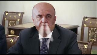 Правительство под наркотой на заседаний у Путина #наркотики #правительство #путинизм #путинвор #юмор