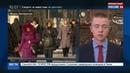 Новости на Россия 24 Под залпы Градов в Минске соберется контактная группа Киев молчит