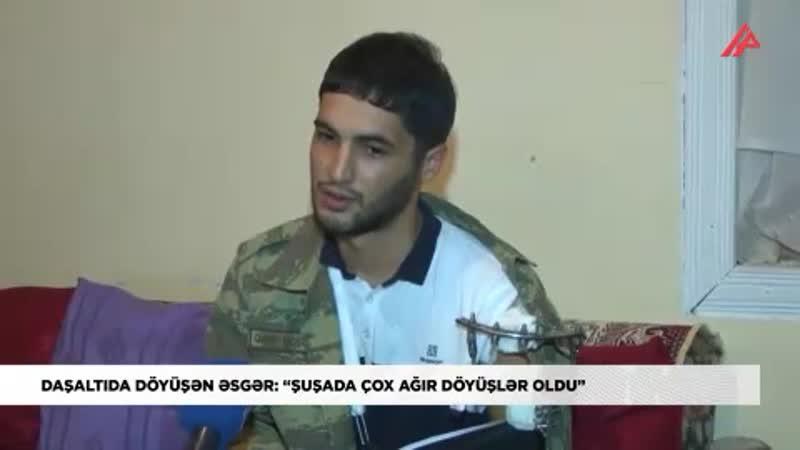 Назим Ахмедов солдат участвовавший в операции Дашалты
