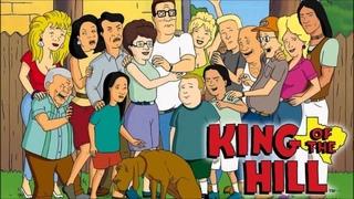★ King of the Hill Intro HD  /  ЦАРЬ ГОРЫ ИНТРО HD ★