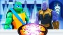 Видео про супергероев - Танос испортил пиццу Черепашек Ниндзя! Опыты в лаборатории!
