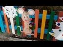 Новогоднее оформление детского сада Веселое солнышко