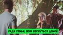 Фелисити и Джон прилетели на Лян Ю чтобы вернуть Оливера в Старлинг Сити (Стрела 2 Сезон 1 Серия)