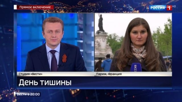 Вести в 20:00 • Французы не хотят выбирать между Макроном и Ле Пен