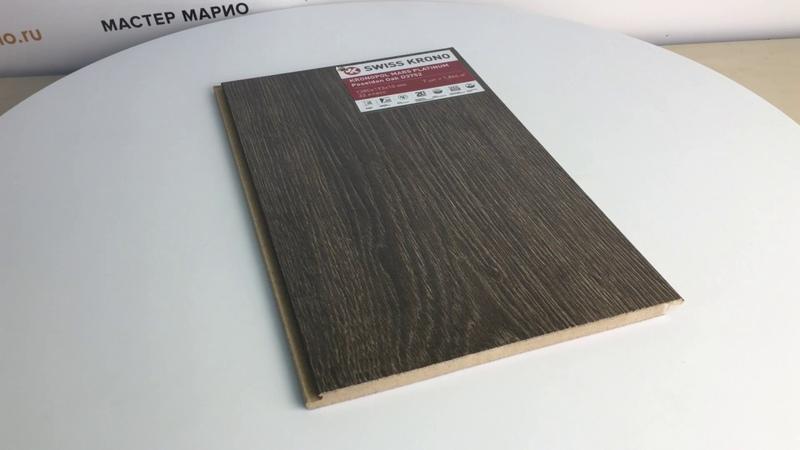 Ламинат Kronopol Mars Platinium Дуб Посейдон 32 класс 10 мм